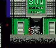 Игра Super Contra X